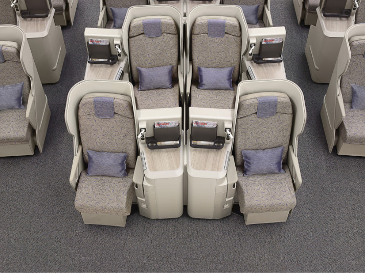 a380_asiana-business-class_couple_seat-810x607