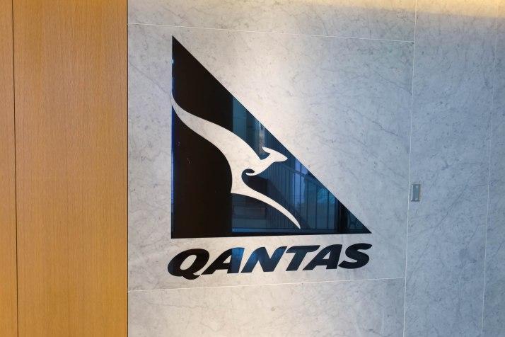 Qantas First Class Lounge